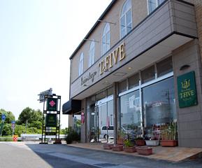 ティーファイブ店